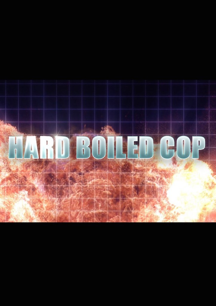 Hard Boiled Cop